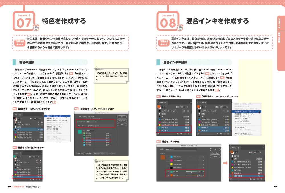f:id:mojiru:20201223092042j:plain