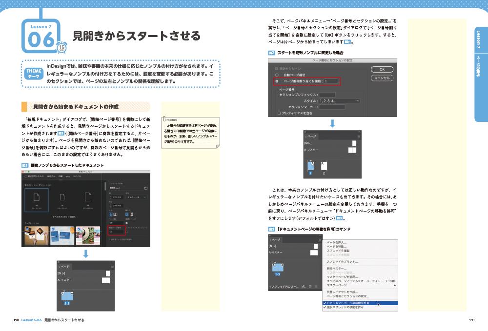 f:id:mojiru:20201223092046j:plain
