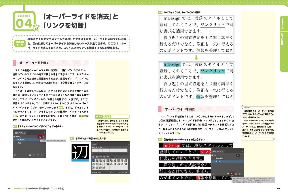 f:id:mojiru:20201223092049j:plain