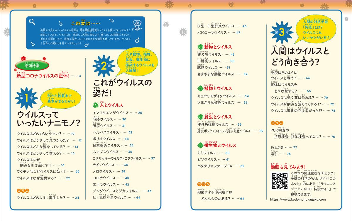 f:id:mojiru:20201223101452j:plain