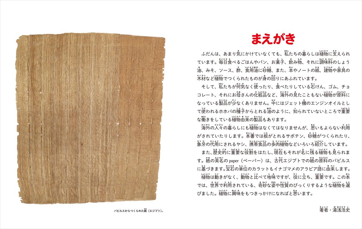f:id:mojiru:20201223103431j:plain