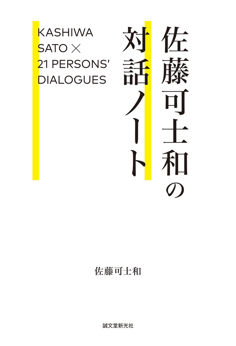 f:id:mojiru:20201223132716j:plain