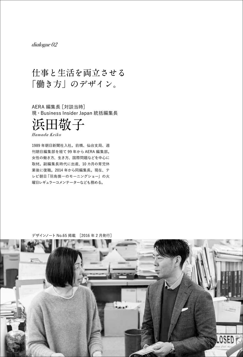 f:id:mojiru:20201223132821j:plain