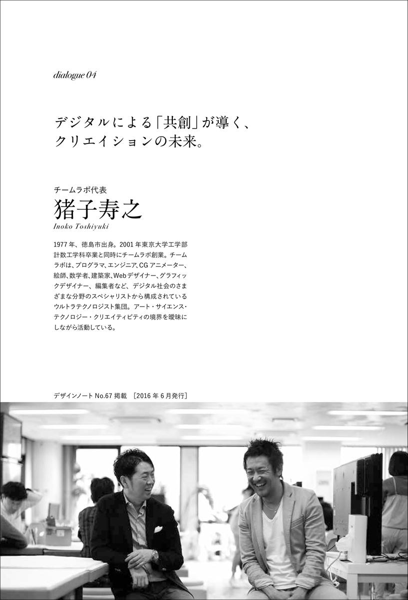 f:id:mojiru:20201223132934j:plain