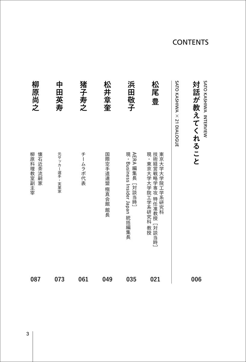 f:id:mojiru:20201223133017j:plain