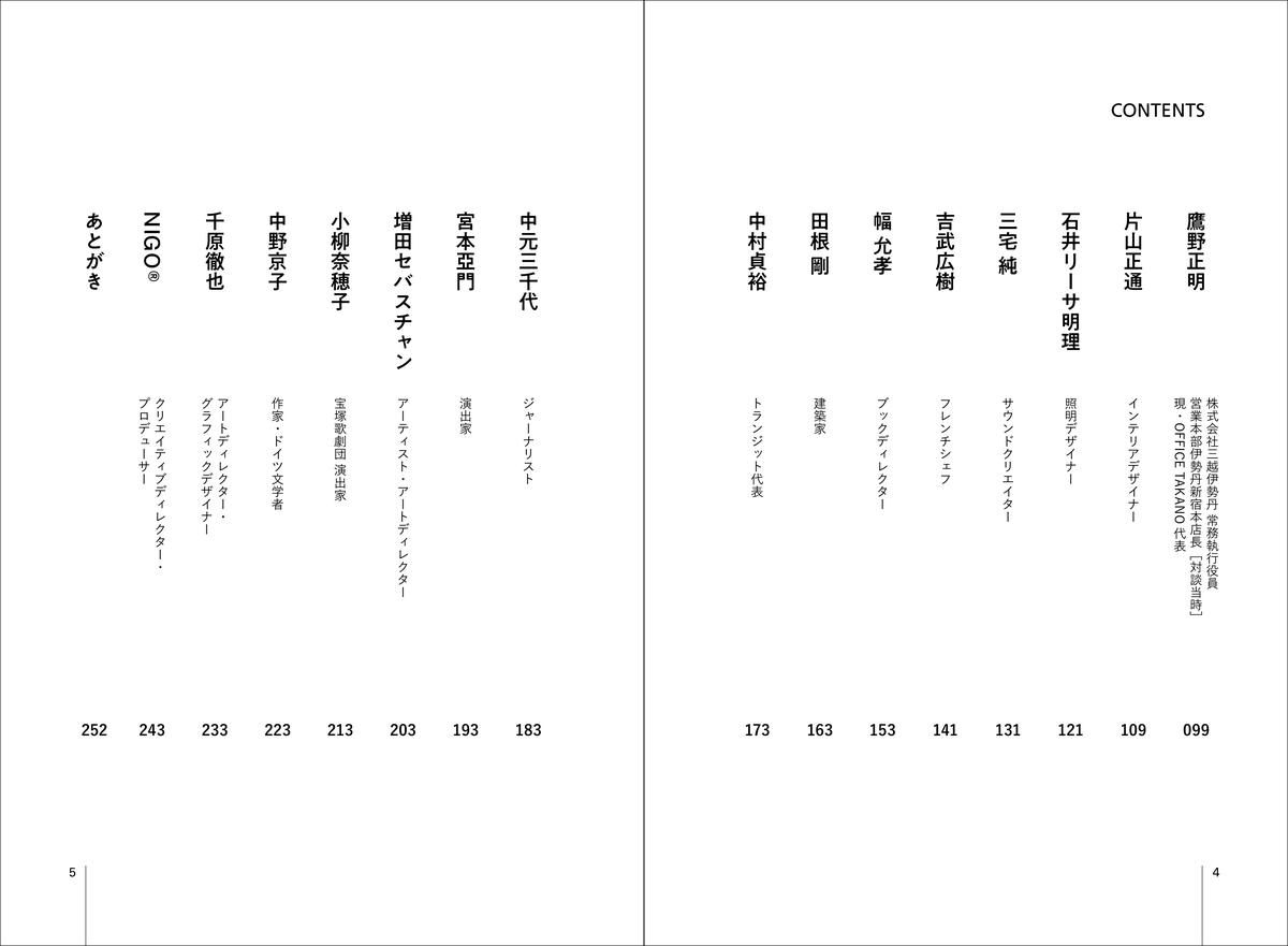 f:id:mojiru:20201223133109j:plain