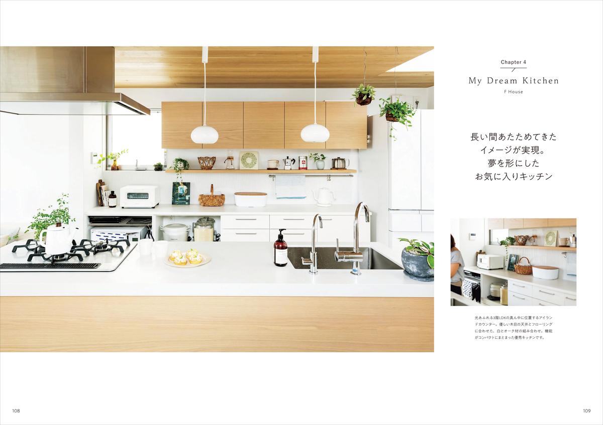 f:id:mojiru:20201223135107j:plain