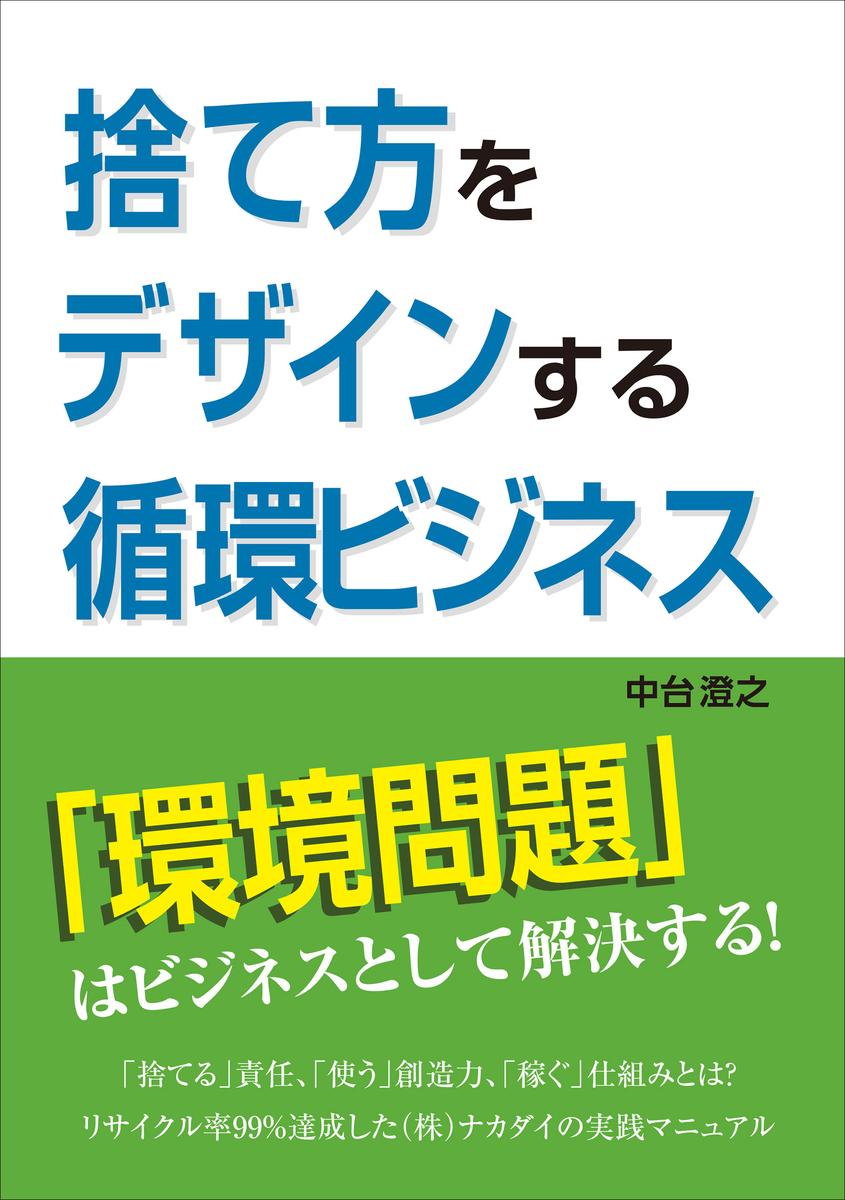 f:id:mojiru:20201223140501j:plain