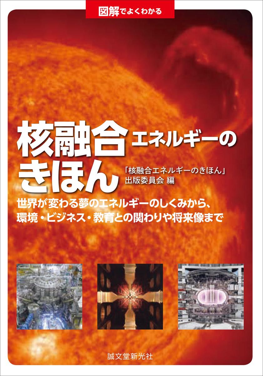 f:id:mojiru:20201223165148j:plain