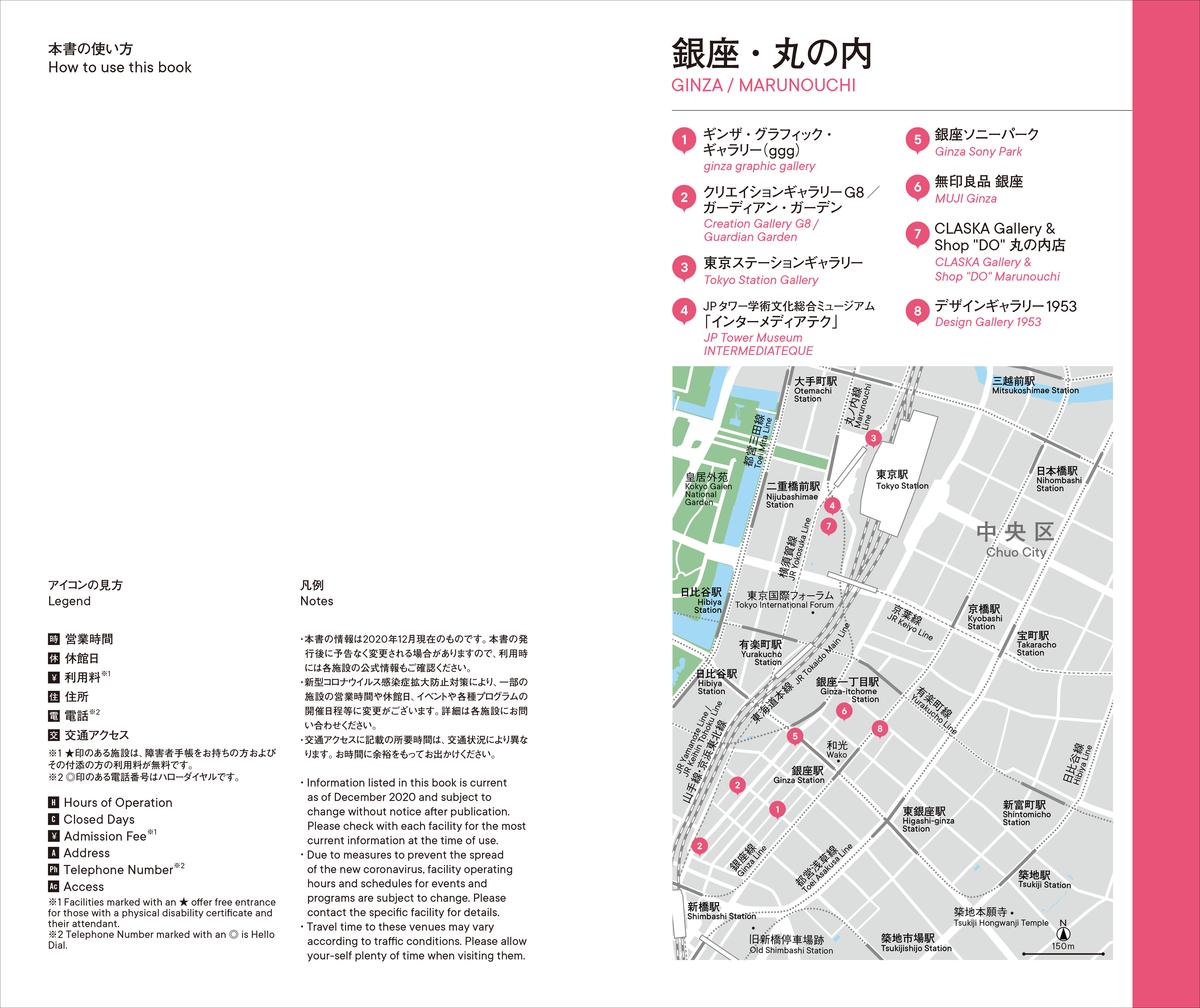 f:id:mojiru:20210104100910j:plain