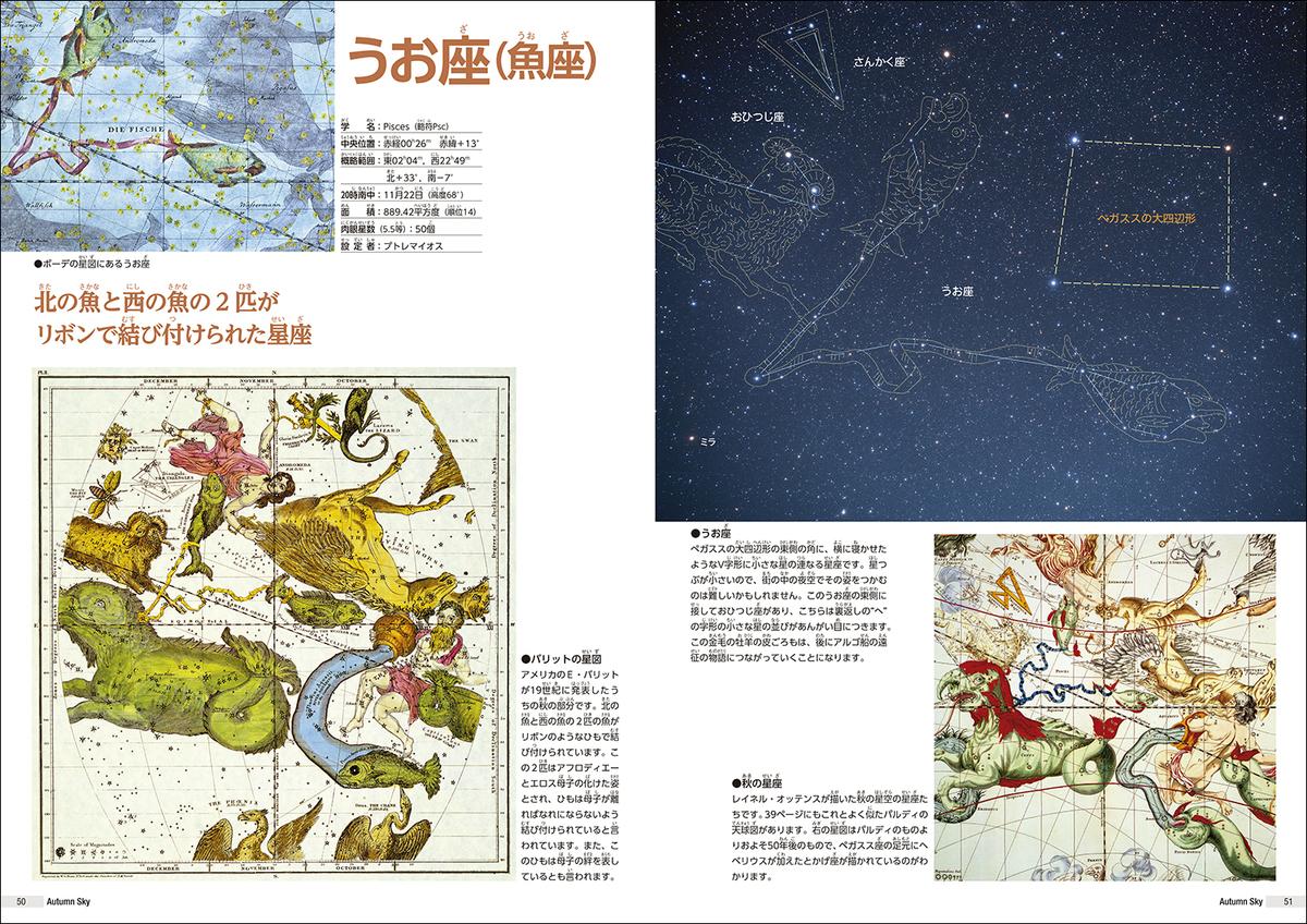 f:id:mojiru:20210104104218j:plain