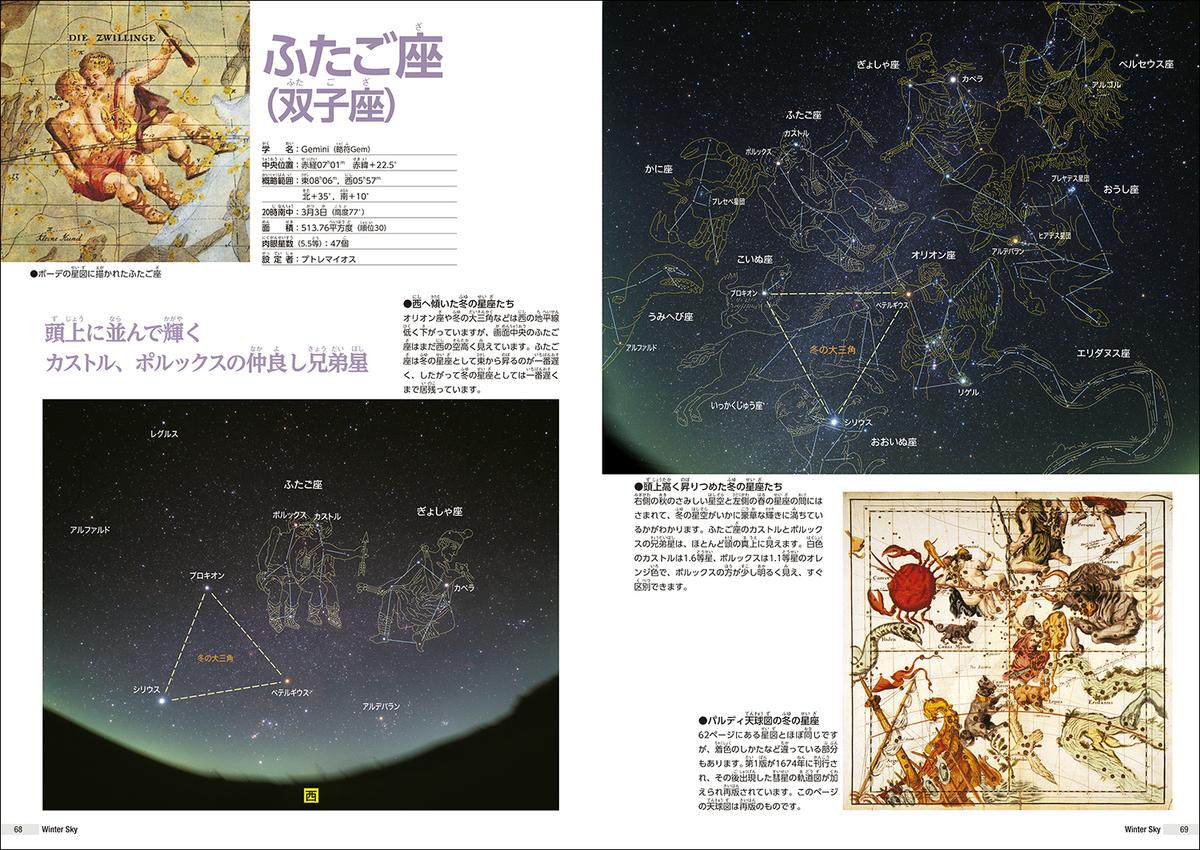 f:id:mojiru:20210104104244j:plain