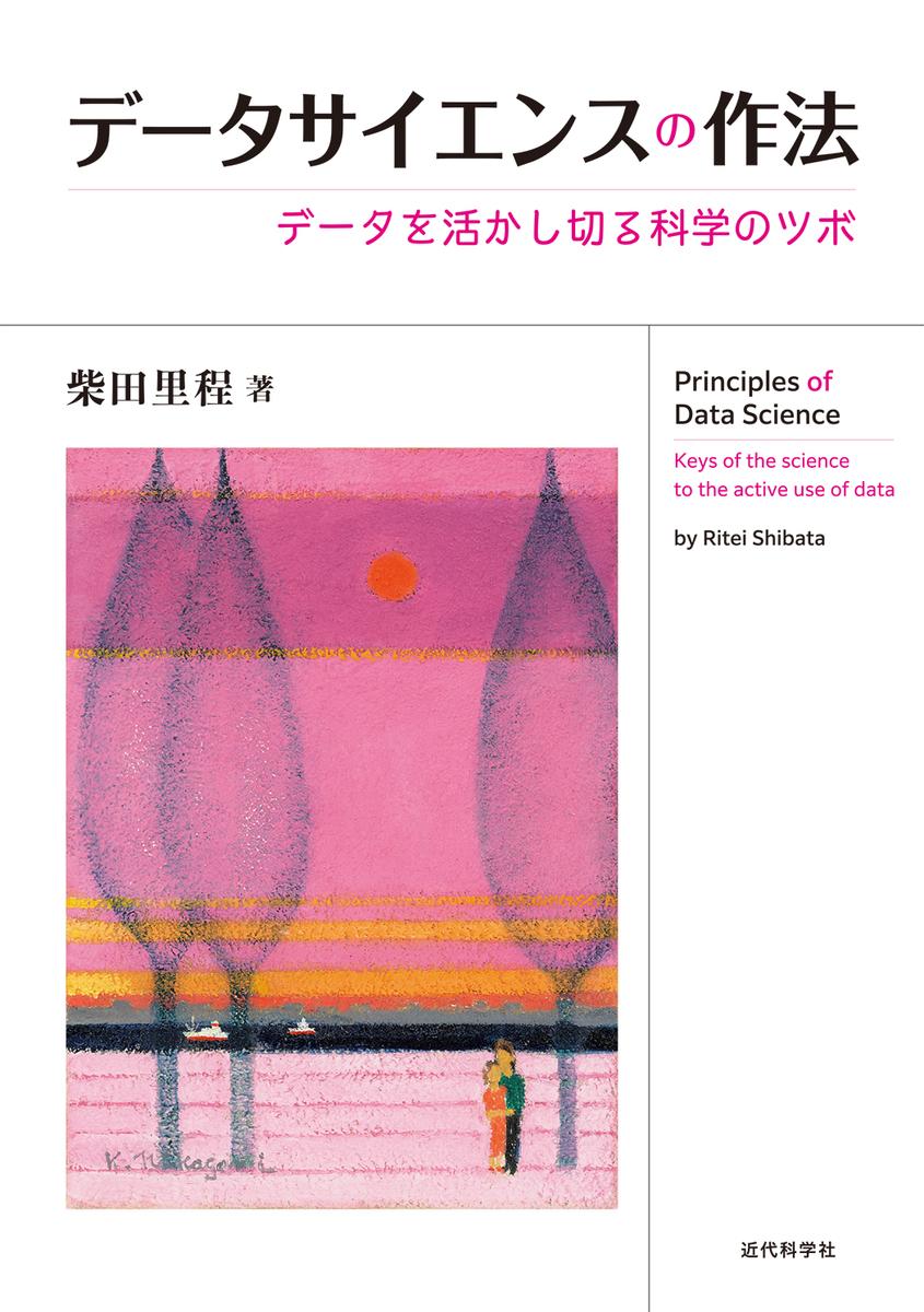 f:id:mojiru:20210104120021j:plain