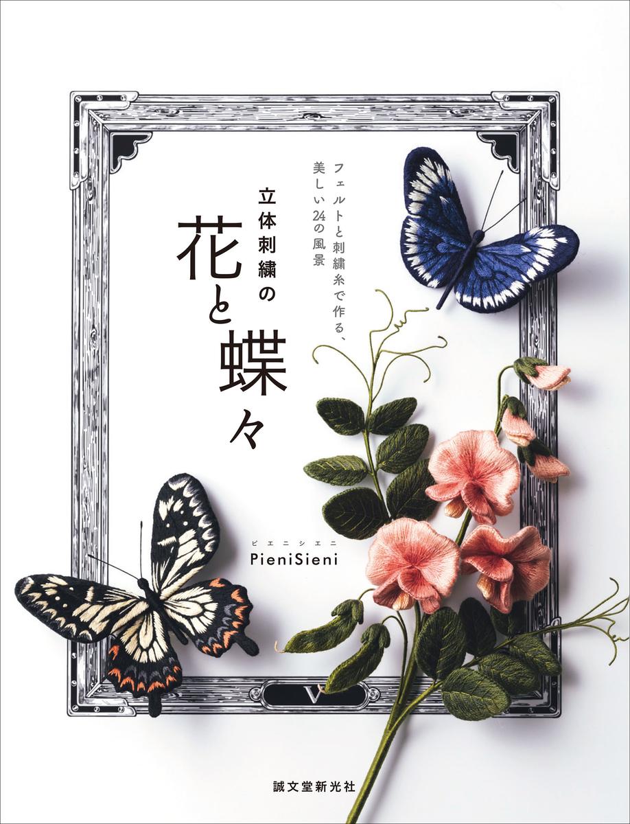 f:id:mojiru:20210107140419j:plain