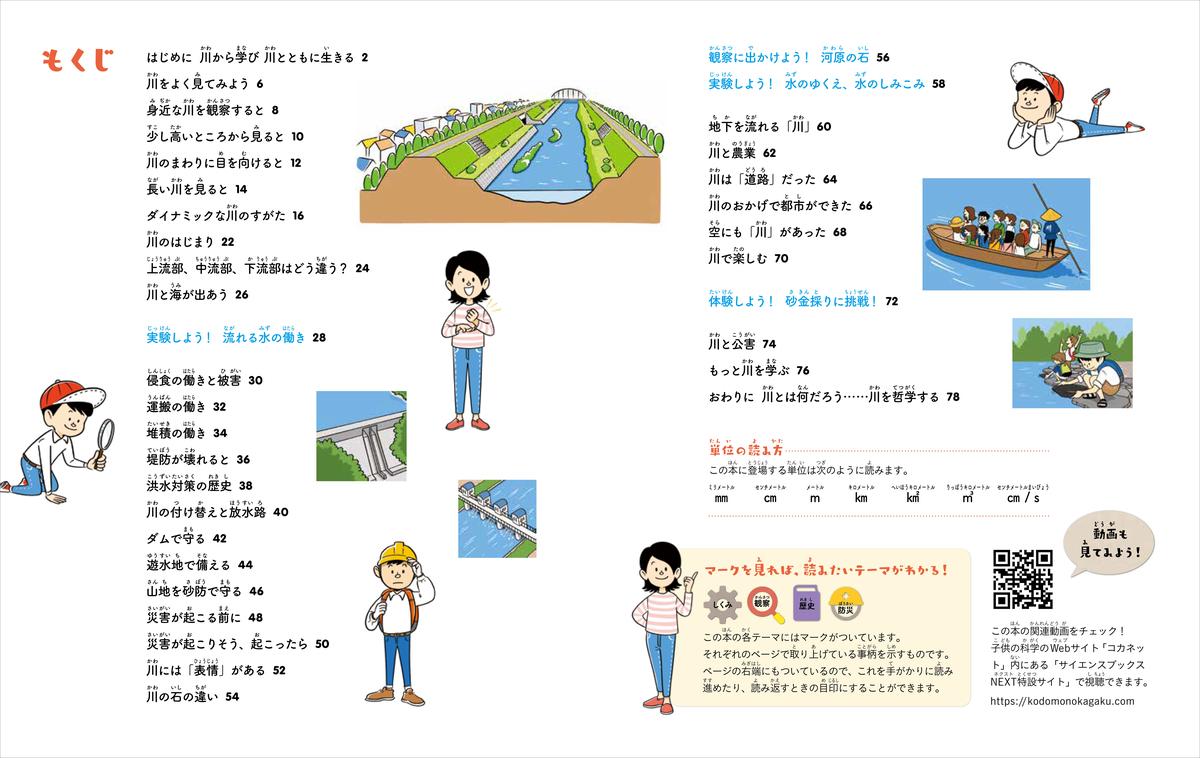 f:id:mojiru:20210113165340j:plain