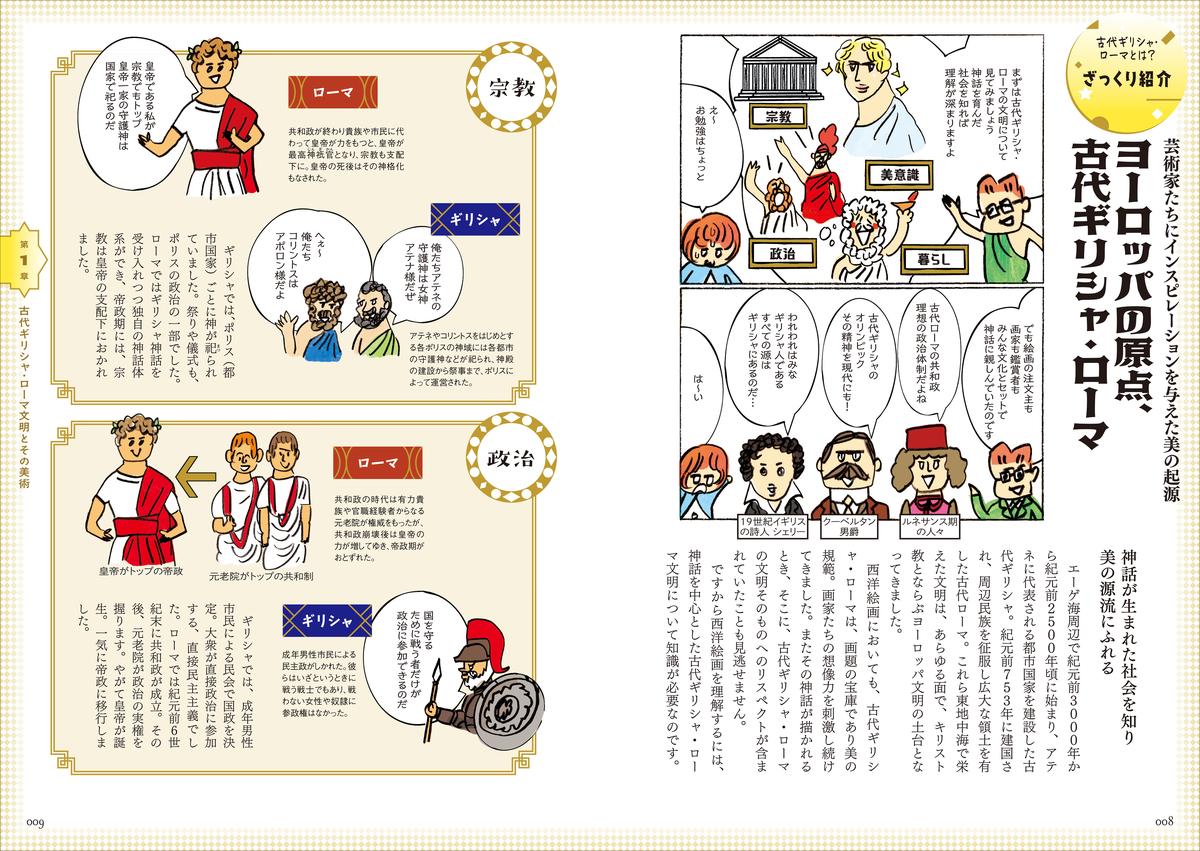 f:id:mojiru:20210113171231j:plain