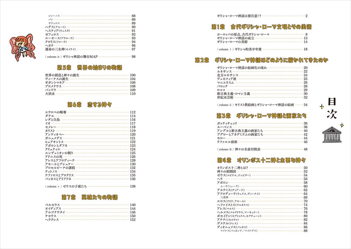 f:id:mojiru:20210113171359j:plain