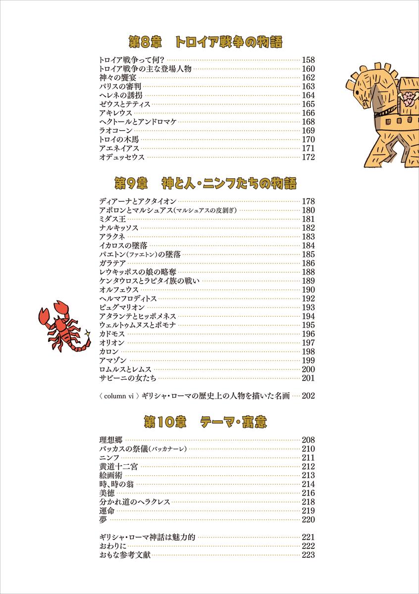 f:id:mojiru:20210113171708j:plain