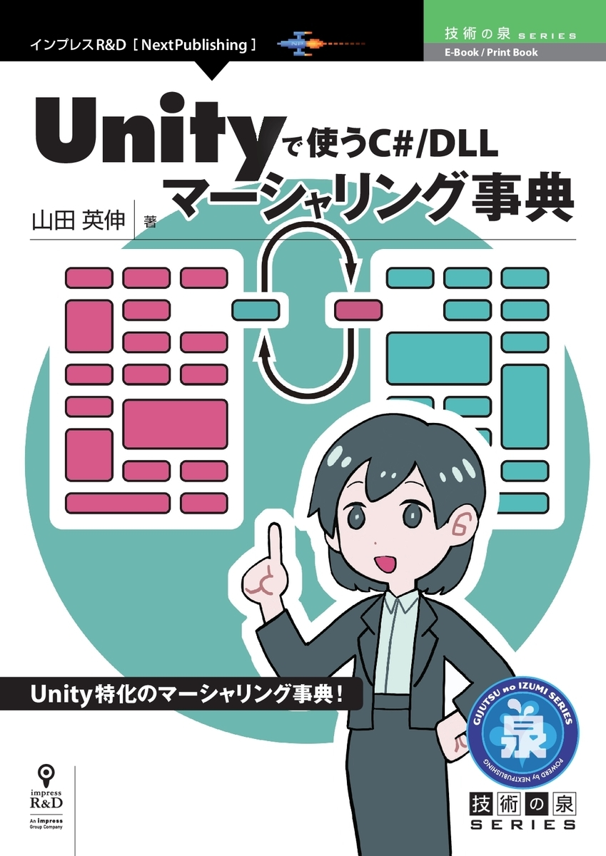 f:id:mojiru:20210118130645j:plain