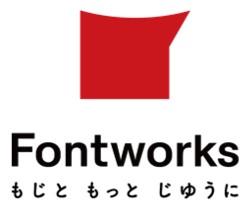 f:id:mojiru:20210119163951j:plain