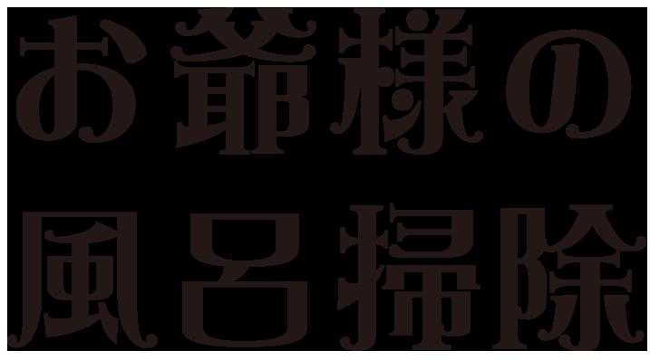f:id:mojiru:20210119173131p:plain