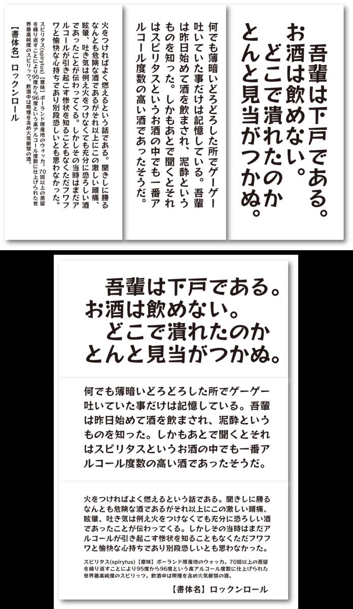 f:id:mojiru:20210119180802p:plain