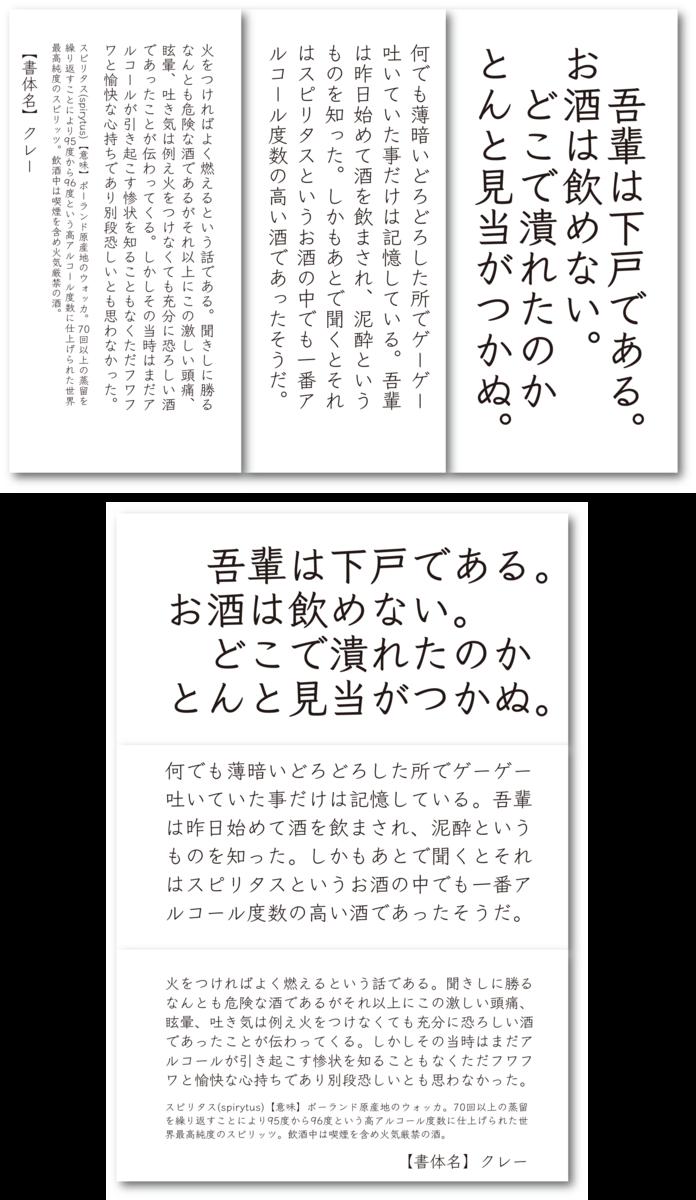 f:id:mojiru:20210119180806p:plain