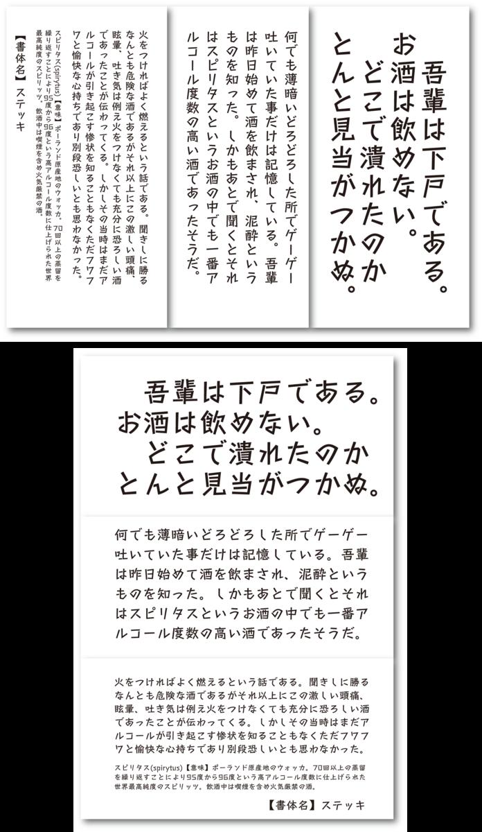 f:id:mojiru:20210119180809p:plain