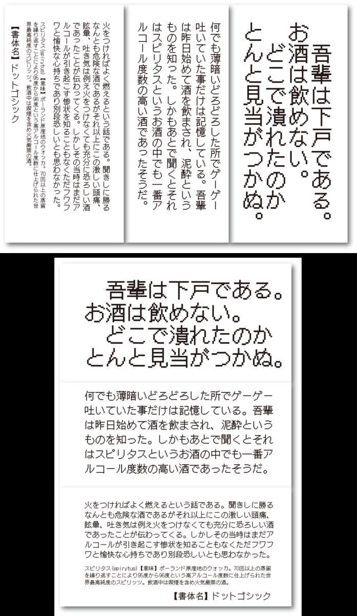 f:id:mojiru:20210119180813p:plain