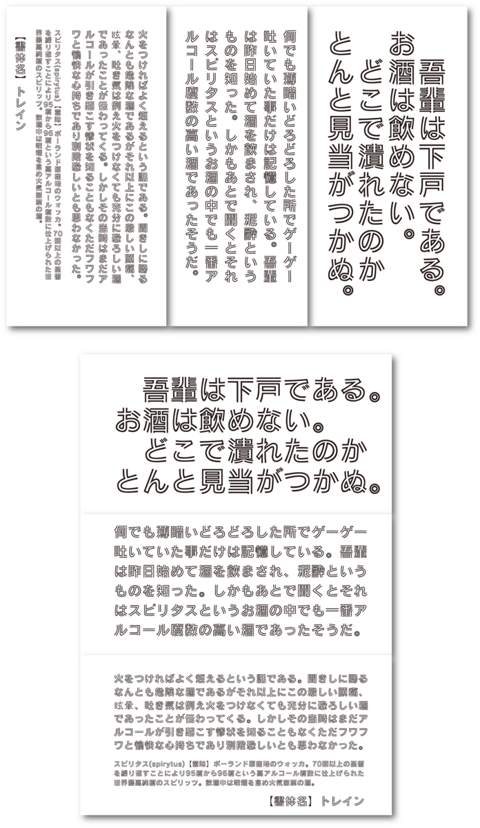 f:id:mojiru:20210119180820p:plain