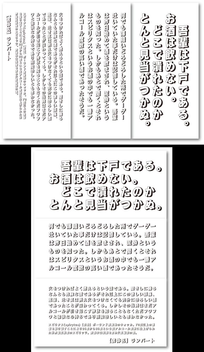 f:id:mojiru:20210119180825p:plain
