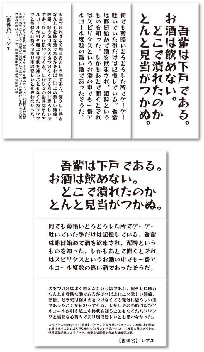 f:id:mojiru:20210119180832p:plain