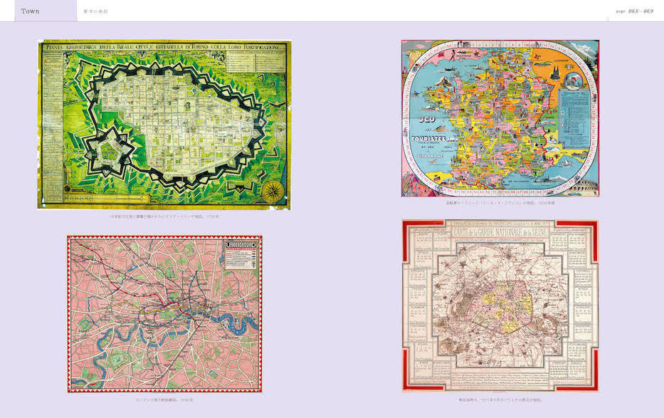 f:id:mojiru:20210127173536j:plain