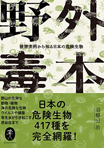 f:id:mojiru:20210129091844j:plain