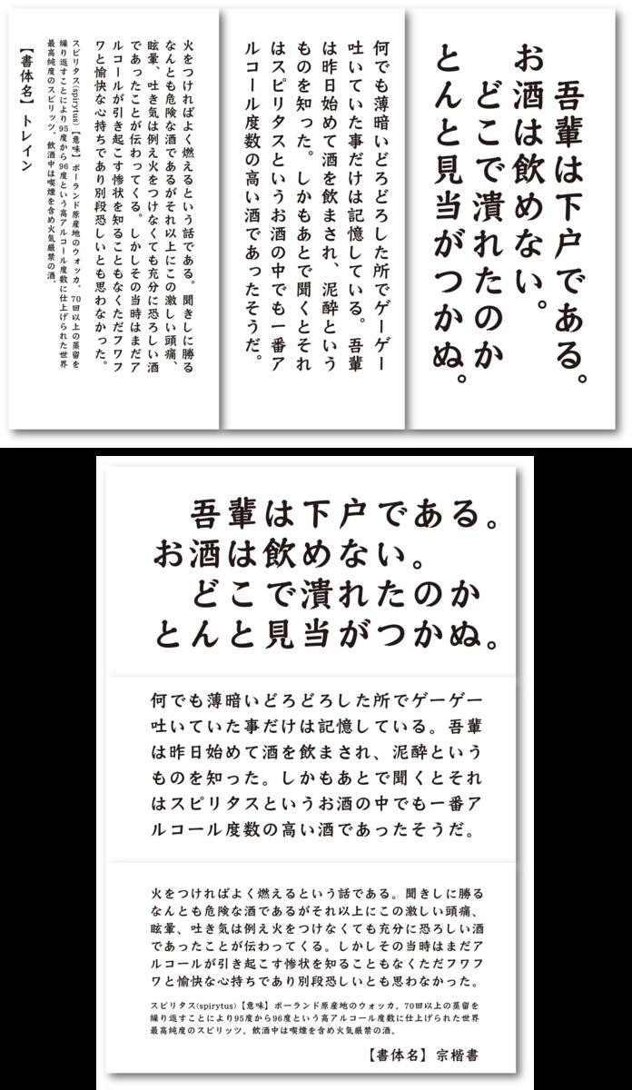 f:id:mojiru:20210202130017p:plain