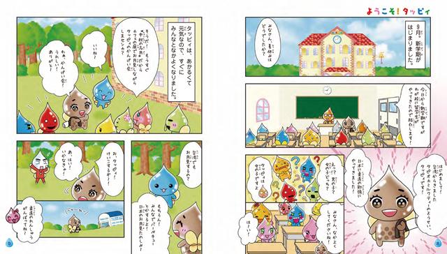 f:id:mojiru:20210203085746j:plain
