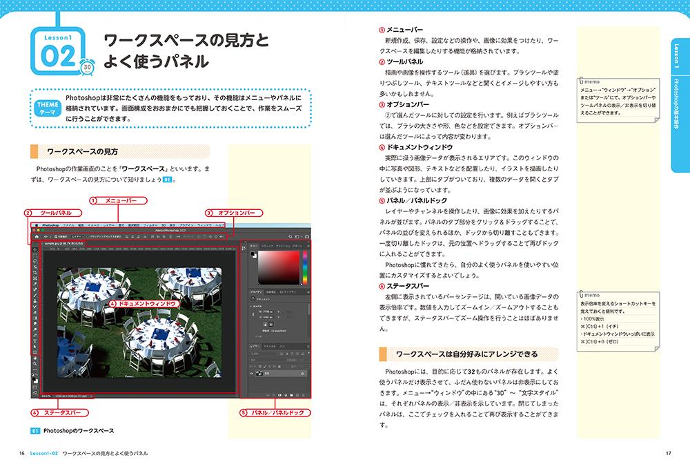 f:id:mojiru:20210203163834j:plain