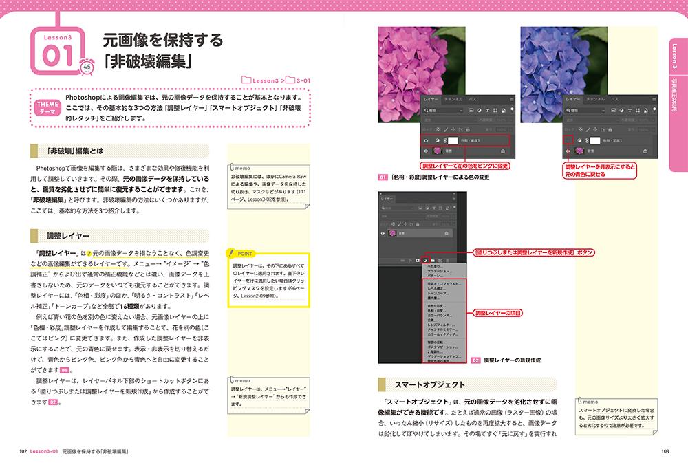 f:id:mojiru:20210203163845j:plain