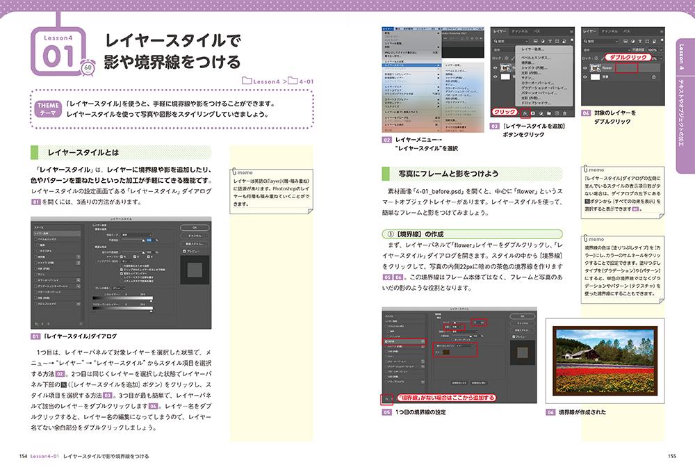 f:id:mojiru:20210203163848j:plain