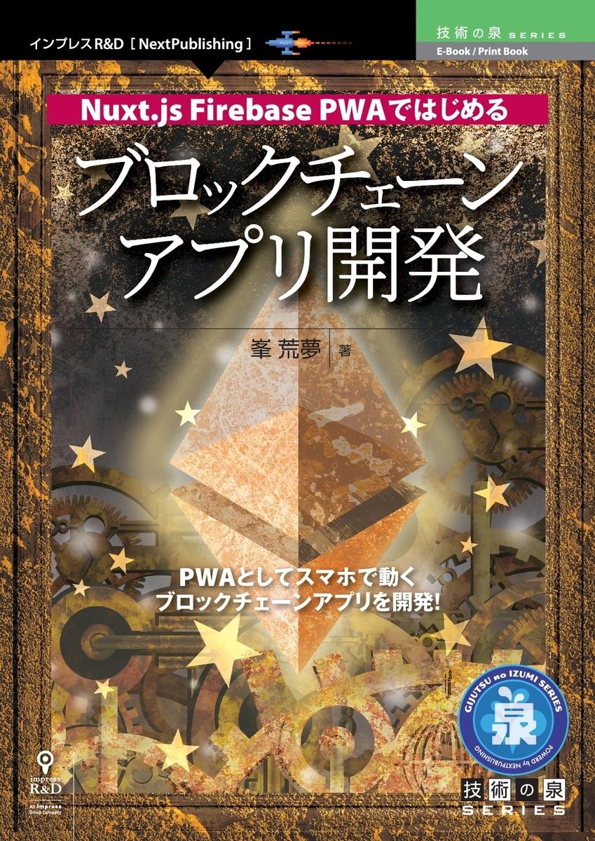f:id:mojiru:20210203165647j:plain