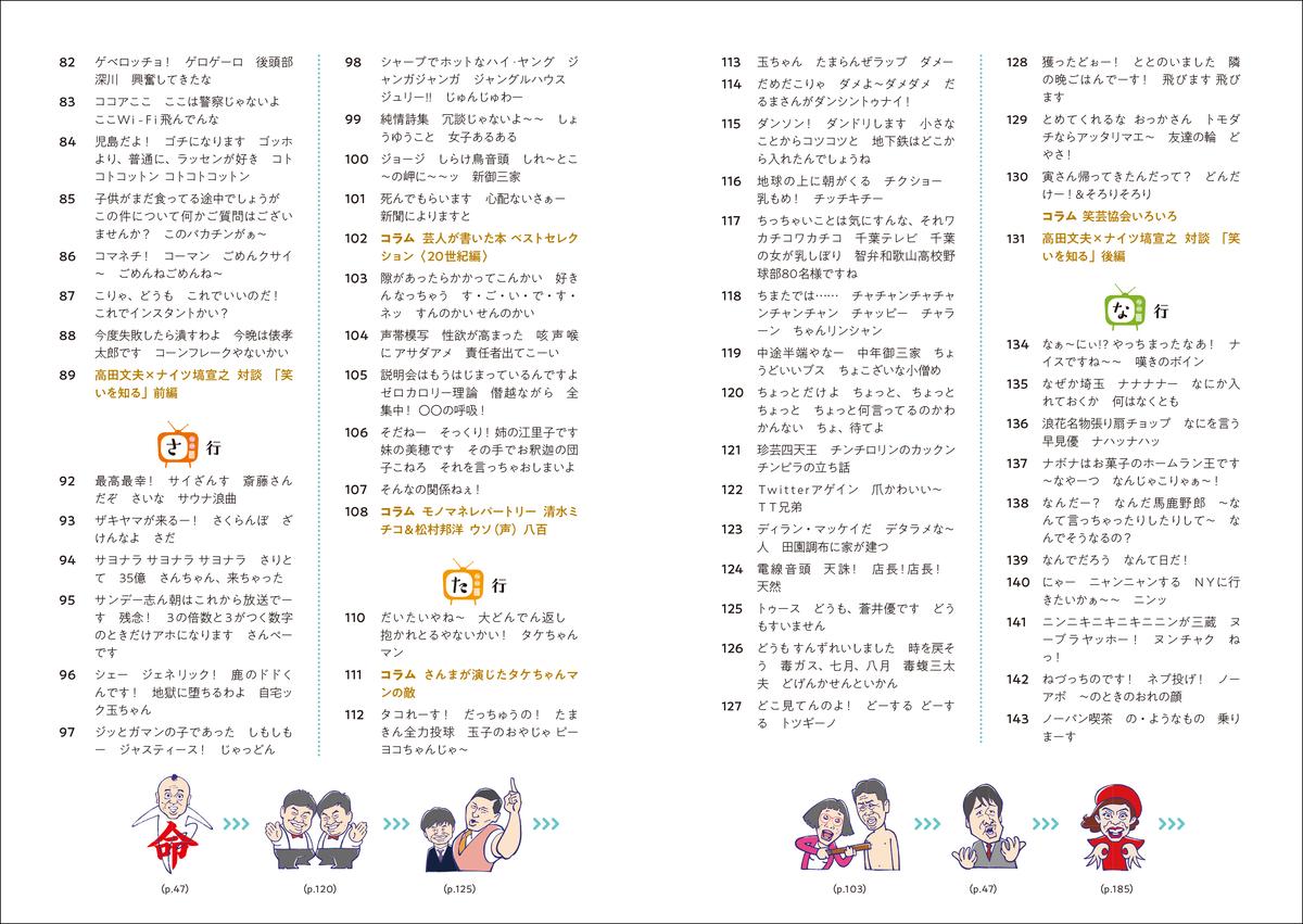 f:id:mojiru:20210205164602j:plain