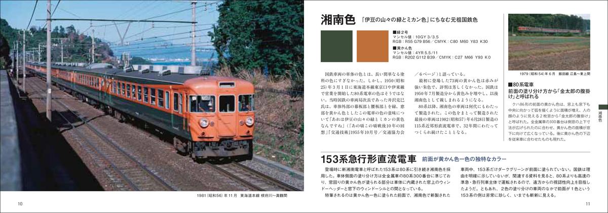 f:id:mojiru:20210205170923j:plain