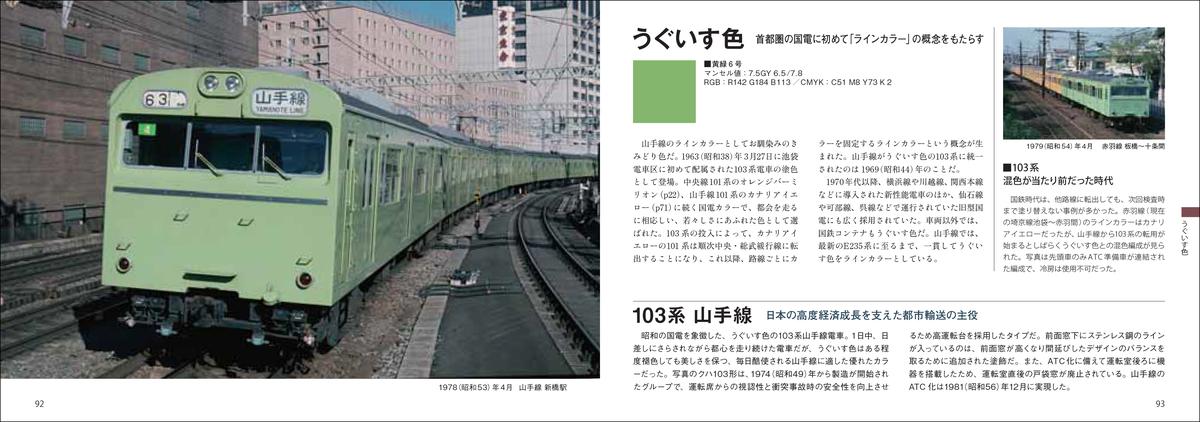f:id:mojiru:20210205171038j:plain