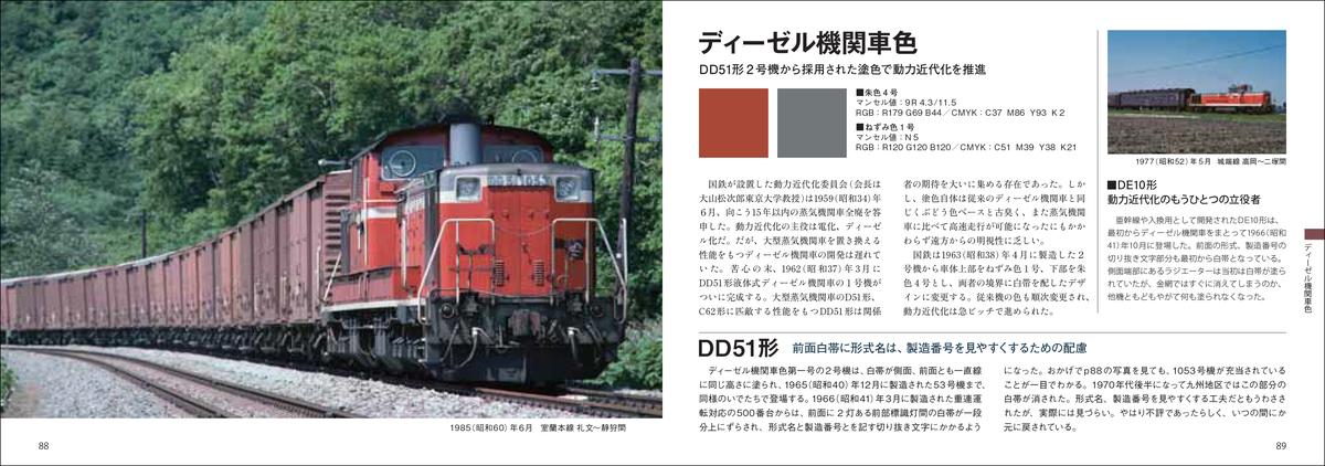 f:id:mojiru:20210205171057j:plain
