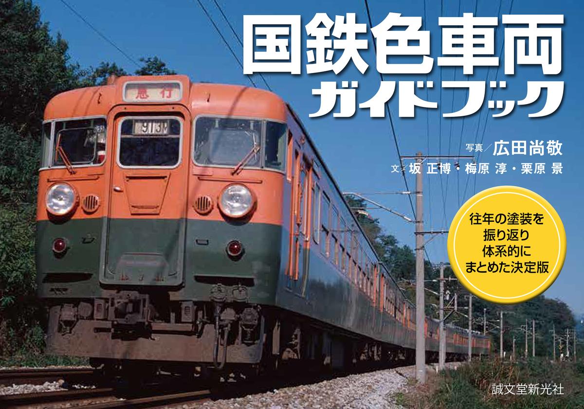 f:id:mojiru:20210205171130j:plain