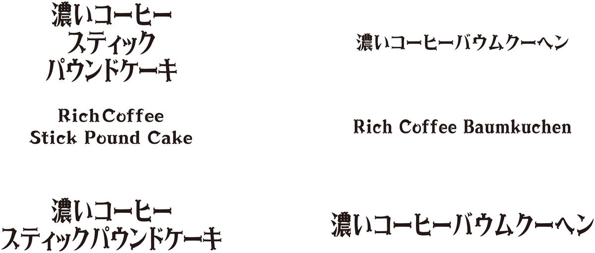f:id:mojiru:20210209130753j:plain