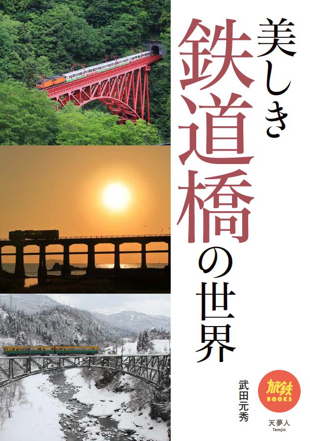 f:id:mojiru:20210209141009p:plain