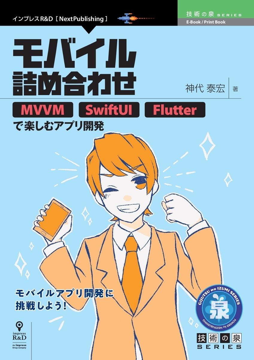 f:id:mojiru:20210209142530j:plain