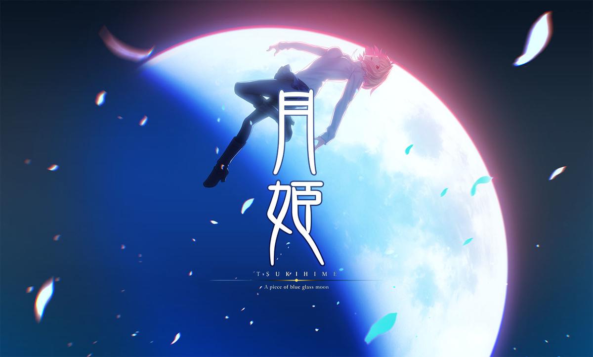 f:id:mojiru:20210210084625j:plain