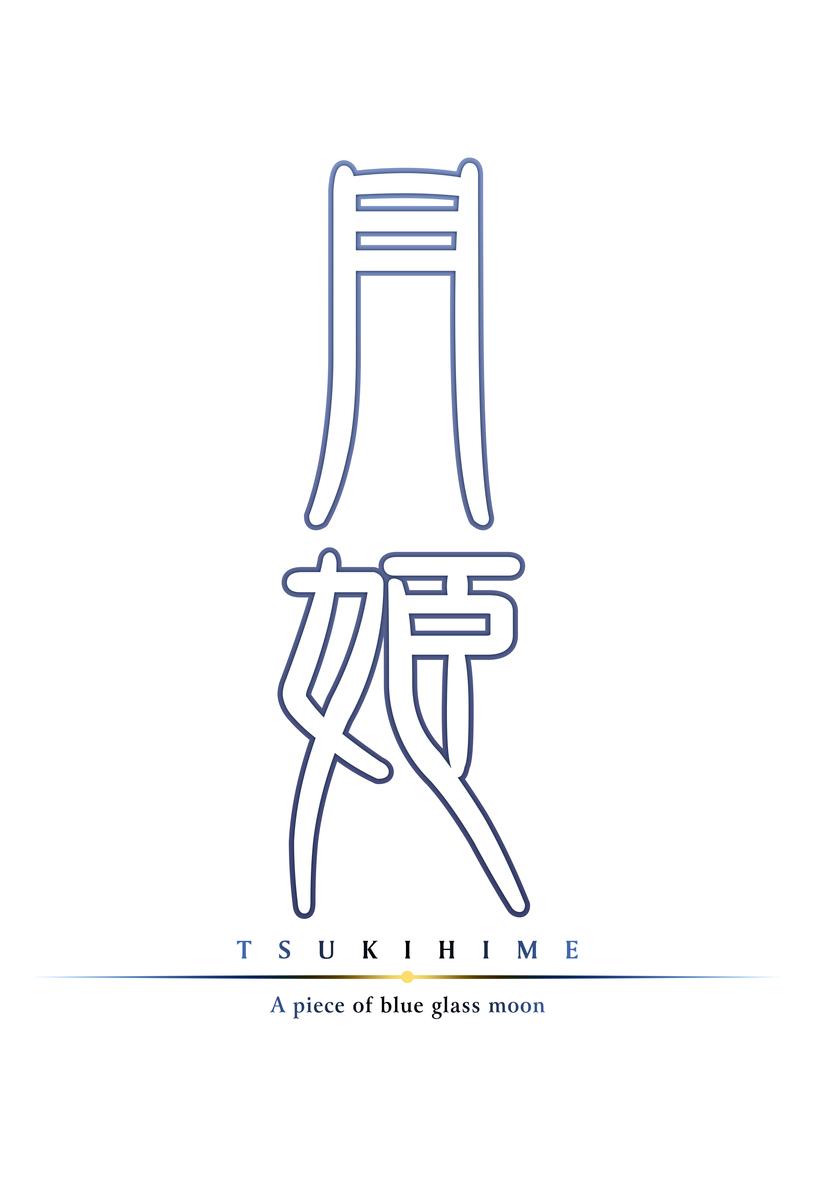 f:id:mojiru:20210210084723j:plain